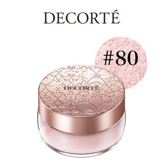 COSME DECORTE - コスメデコルテ フェイスパウダー 80