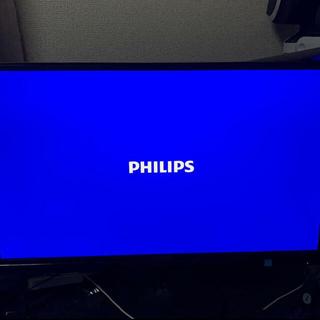 フィリップス(PHILIPS)のPHILIPS 234E5QHSB/11(ディスプレイ)