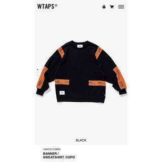 W)taps - wtaps  banner スウェット トレーナー