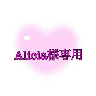 オバジ(Obagi)のAlicia様専用(洗顔料)