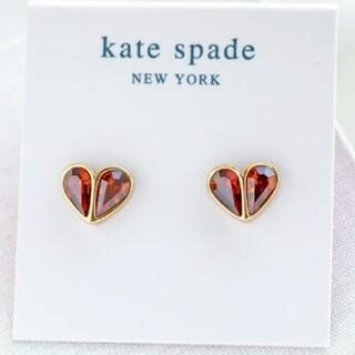kate spade new york - 【新品】kate spade ケイトスペード ピアス レッドロックソリッドストー