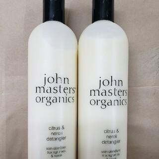 ジョンマスターオーガニック(John Masters Organics)のジョンマスター オーガニック コンディショナーC&N473ml 2本セット(コンディショナー/リンス)