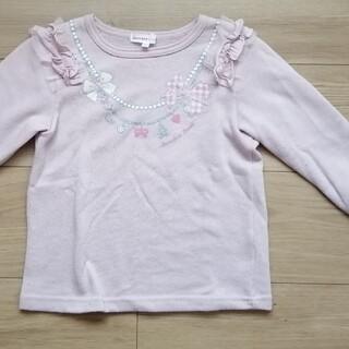 サンカンシオン(3can4on)のネックレスプリント長袖カットソー(Tシャツ/カットソー)