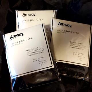 アムウェイ(Amway)の着圧ハイソックス 3足セット(黒) アムウェイ(ソックス)