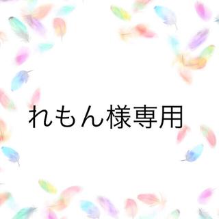 キスマイフットツー(Kis-My-Ft2)のスプレーボトルカバー・スクエアポーチ【キスマイハンドメイド】(ポーチ)