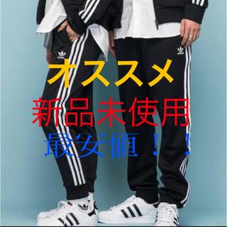 adidas - 新品未使用!最安値アディダストラックパンツジャージ★キッズ170★レディースM★