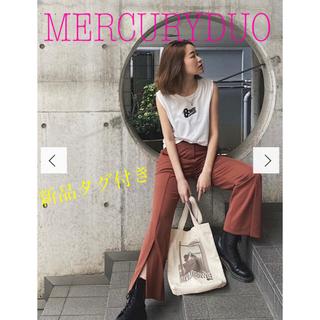 マーキュリーデュオ(MERCURYDUO)の新品タグ付き MERCURYDUO フロントスリットストレッチパンツ(カジュアルパンツ)