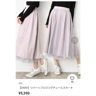 ViS - リバーシブルスカート