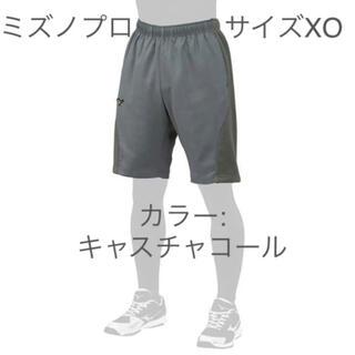 MIZUNO - 【ミズノプロ】ムーブクロスウォームハーフパンツ サイズXO キャスチャコール