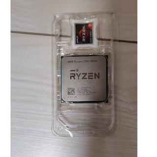 ryzen  4350G