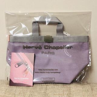 Herve Chapelier - 【Herve Chapelier】707CO  新色パターンオーダー品