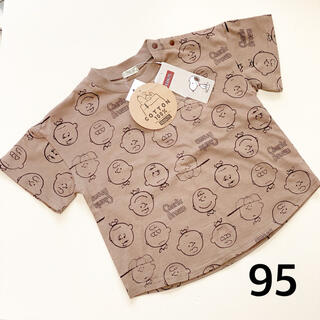 futafuta - チャーリーブラウン 半袖Tシャツ 95 新品未使用
