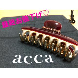 アッカ(acca)のacca/クリップ(バレッタ/ヘアクリップ)