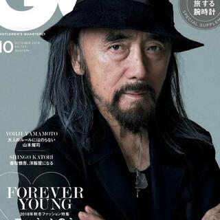 Yohji Yamamoto - Gothic yohji yamamoto ヨウジ  ウルフダガー&ドックタグ