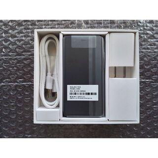 ラクテン(Rakuten)のRakuten Mini ナイトブラック(スマートフォン本体)