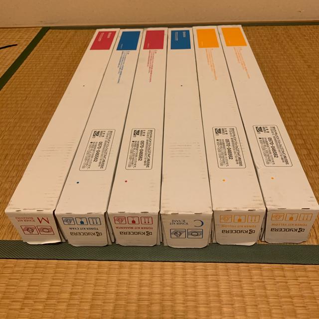 京セラ(キョウセラ)の京セラ純正トナ— TK-8336 インテリア/住まい/日用品のオフィス用品(OA機器)の商品写真