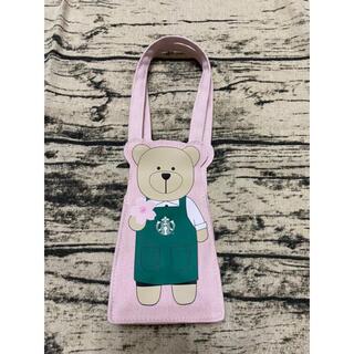 Starbucks Coffee - スタバ スターバックス トートバッグ ベアリスタド 台湾 ピンク 2021年 桜