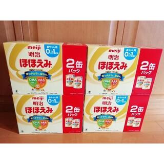 明治 - 明治ほほえみ 大缶 8缶セット