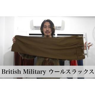 SUNSEA - 【早い者勝ち】イギリス軍 トラウザーズ ウール ドレスパンツ No2