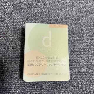 ディープログラム(d program)の資生堂 dプログラム メディケイテッドパウダリーファンデーション オークル20レ(ファンデーション)