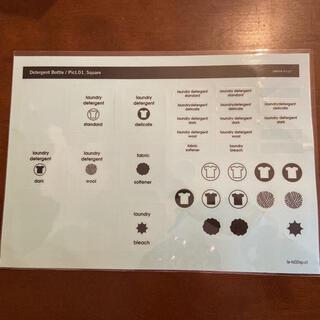 アクタス(ACTUS)のb2c sarasa  design ラベルシール(日用品/生活雑貨)