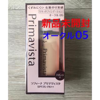 Primavista - プリマヴィスタ 化粧のり実感リキッドファンデーション UV オークル 05(30