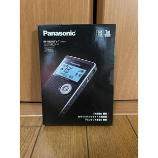 パナソニック(Panasonic)のPanasonic RF-ND50TV-T(ラジオ)