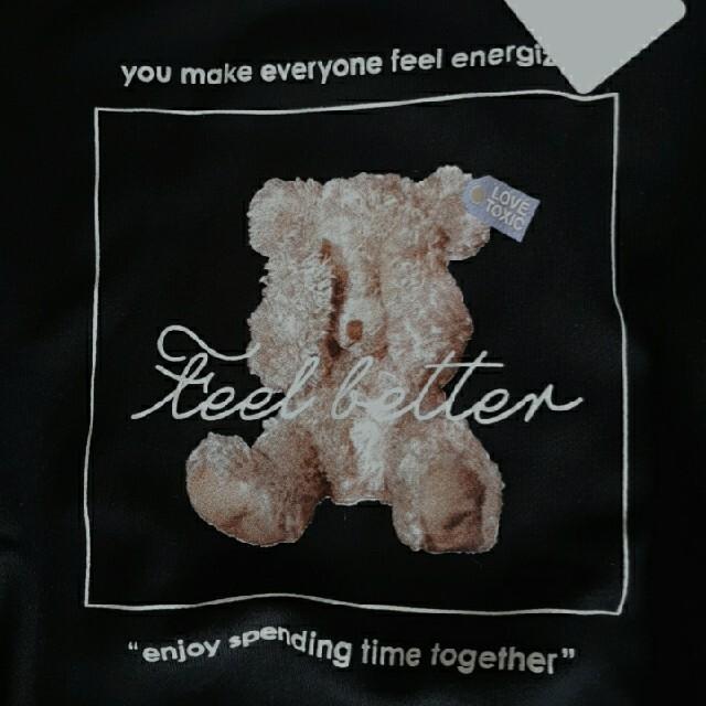 lovetoxic(ラブトキシック)の【新品】lovetoxic☆ラブトキシック ベアフォトプリントトレーナーS140 キッズ/ベビー/マタニティのキッズ服女の子用(90cm~)(その他)の商品写真