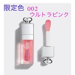 ディオール(Dior)のアディクトリップグロウオイル 022 ウルトラピンク★限定色★ (リップグロス)