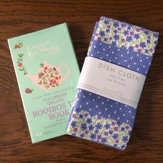 アフタヌーンティー(AfternoonTea)の紅茶&キッチンクロス【Blueセット】(Afternoon Tea)(茶)