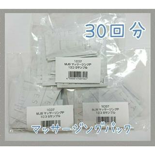 ナリスケショウヒン(ナリス化粧品)のB_11 ナリス マジェスタマッサージングパック30回分(美容液)