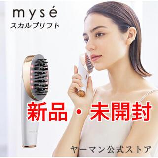 YA-MAN - 【新品未開封】ヤーマン ミーゼ スカルプリフト