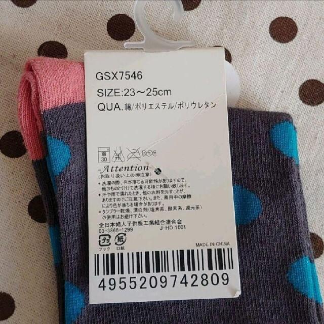 ☆新品☆ cloudnine クラウドナイン ドット 靴下 レディースのレッグウェア(ソックス)の商品写真