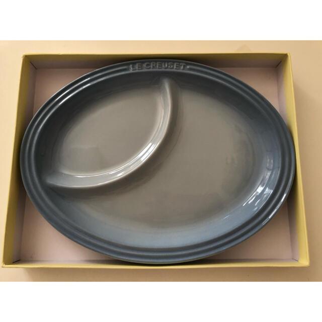 LE CREUSET(ルクルーゼ)のルクルーゼ マルチオーバルプレート 3枚セット インテリア/住まい/日用品のキッチン/食器(食器)の商品写真