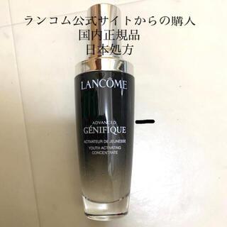 ランコム(LANCOME)のランコムジェニフィックアドバンストN 50ml 国内正規品 日本処方 (美容液)