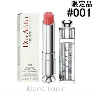 ディオール(Dior)のディオールアディクトリップスティック 001(口紅)