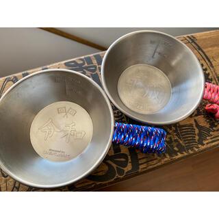 ユニフレーム(UNIFLAME)のUNIFLAMEユニフレーム  限定シェラカップ 平成&令和 セット(調理器具)
