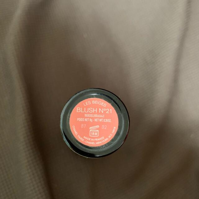 CHANEL(シャネル)のCHANEL  レ ベージュ スティック ベル ミン N°21 コスメ/美容のベースメイク/化粧品(チーク)の商品写真