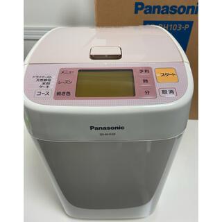 Panasonic - Panasonic ホームベーカリー【未使用】