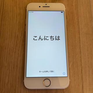iPhone - 美品 iPhone 7 128GB ゴールド SIMフリー