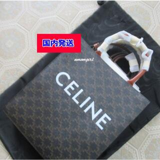 celine - 新品未使用 スモール バーティカル カバ トリオンフキャンバス