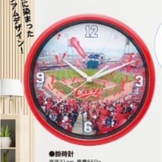 ヒロシマトウヨウカープ(広島東洋カープ)のカープ 福屋 福袋 掛け時計(記念品/関連グッズ)