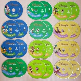 Disney - ステップバイステップ DVD ディズニー英語システム