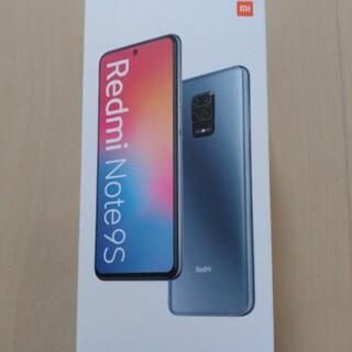 ANDROID - Xiaomi  redmi note 9s 128GB オーロラブルー 国内版