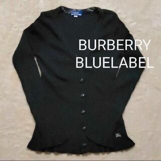 バーバリーブルーレーベル(BURBERRY BLUE LABEL)のバーバリーブルーレーベル BURBERRY 日本製 カーディガン 38(カーディガン)