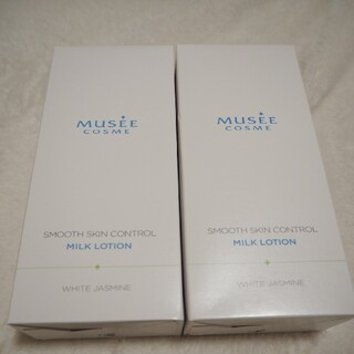 FROMFIRST Musee - Museecosmetic