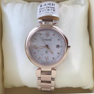 CITIZEN - CITIZEN Xc ソーラー電波 腕時計