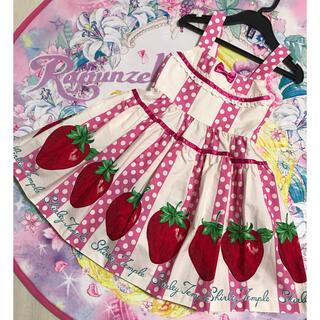 Shirley Temple - シャーリーテンプル いちご ストロベリー ジャンパースカート 110