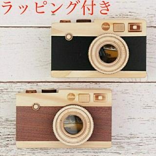 KALDI   一眼レフカメラ 木箱チョコ 2色セット(菓子/デザート)