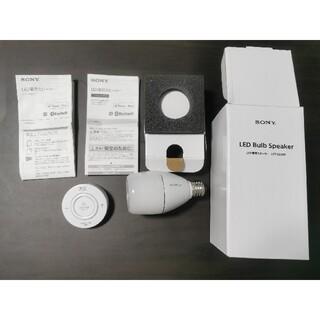 SONY LED電球スピーカー LST-SE300 apt-X対応 防水